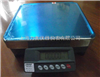 prw长沙60kg/0.5g 电子秤,桌称*