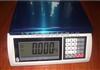 jw太原优质电子秤,计重电子秤特价供应中