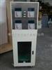 BD99-IIIBN杭州超声波连续流细胞粉碎机