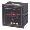 数字显示直流电流表MK3I-DA型