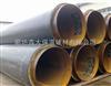 dn450聚氨酯直埋保温管|直埋保温管厂家|岩棉管
