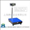 TCS300kg数据可保存电子台秤,100公斤落地式电子磅
