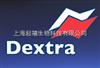Dextra拟糖蛋白
