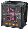 pm9880-25s-pm9880-25s多功能电力仪表