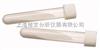 货号55227-USupelco 柠檬酸提取管 (4g硫酸镁,1g氯化钠,0.5g柠檬酸钠)
