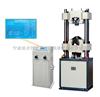 WE-100B液晶数显万能试验机WE-100B试验机