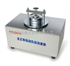 YT030G土工布有效孔径测定仪(干筛法)