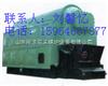 6吨锅炉◆6吨蒸汽锅炉★6吨蒸汽锅炉
