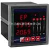 SPA-72DE智能液晶显示直流电能表