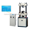 WE-1000DWE-1000D四柱液晶数显万能试验机