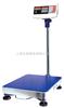 AWH-TC-DSB-150英展电子秤磅秤计重计数防水电子称免费送货