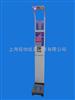 DHM-600浙江超声波身高体重秤,山东超声波身高体重秤