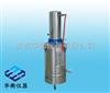 YN-ZD-Z-20自动断水型不锈钢电热蒸馏水器