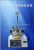 河南SLM100加氢高压反应釜