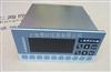 推出电子秤JY700称重仪表