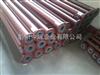 鋼襯聚丙烯(PP)復合管 鋼襯復合管 鋼襯管