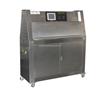 GX-3050紫外老化试验箱