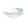 9913253梅思安MSA9913253宾特防护眼镜