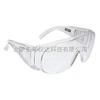 10113318梅思安MSA 10113968 宾特防护眼镜