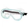 99132219913221 E-Gard防护眼罩