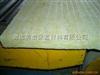 沧州高品质岩棉保温板*岩棉保温板厂家推荐*岩棉保温板优质板材