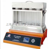 HYP-308八孔智能消化炉/上海纤检八孔智能消化炉