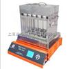 HYP-320二十孔智能消化炉/上海纤检二十孔智能消化炉