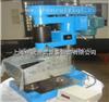 专业NS2型滚珠轴承式耐磨试验机报价及产品说明书