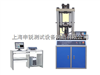 钢结构检测试验仪器设备:高强螺栓轴力检测仪-上海申锐供应