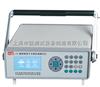 供应全自动高精度氯离子含量快速测定仪