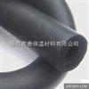 高品质橡塑板价格*铺地用橡塑板规格型号*铺地用橡塑保温板统一报价
