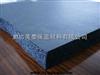 高品质橡塑板*橡塑保温板规格型号*铺地用橡塑保温板全国销售