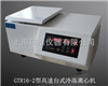 GTR16-2高速冷冻离心机