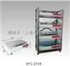 美国精骐 SYC-2105大容量水平摇床