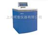 DT5-4D低速大容量冷冻离心机