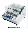 韩国FINEPCR  Confido-S202H恒温微量混合器