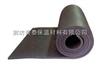 彩色橡塑保温材料*防火优质橡塑保温材料*橡塑保温材料价格最低
