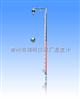 磁性浮標液位計