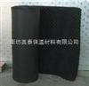 防火橡塑吸音板*闭孔式橡塑吸音板*橡塑吸音板全国供货