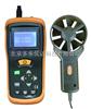 YDDC-JFY4BYDDC-JFY4B通风多参数检测仪