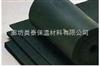 防火橡塑保温材料*橡塑保温材料统一价格*工程用Class橡塑保温材料施工工艺