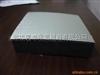 工程用铺地用橡塑板*铺地用橡塑板*铺地用橡塑板货到价格