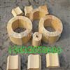 齐全保冷管托/保冷垫木/高质量低价格 信得过厂家