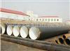 dn200钢套钢预制保温管的专业厂家,钢套钢预制保温管的批发价
