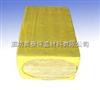西安半硬质岩棉板价格*半硬质岩棉板规格*半硬质矿岩棉板用途