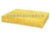 防火岩棉板*防火隔离带岩棉板*防火隔离带岩棉板最新价格