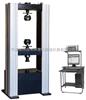 WDW-100HWDW-100H微机控制电子万能试验机100千牛万能试验机
