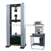 WDW-100100KN微机控制电子式万能材料试验机厂家直销