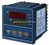高值(低值)选择器DFC-04