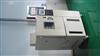 YSJGDW-50~1000可编程高低温箱
